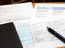 就業規則-紙資料